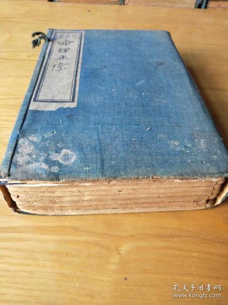 《命理正宗》,算命全书,决断终身。以阴历出生年月日时,即天干地支组成的八字,推算人生福祸。此书自诞生以来,推演非常准确,很受历代达官贵人和算命大师的青睐与推崇。清早期木刻板,一函一套六册全。规格24、8X16、5X5cm