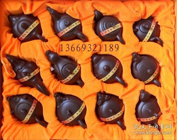 十二生肖茶壶套组 原矿紫沙泥精制
