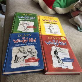 英文原版精装 Diary of a Wimpy Kid 四本合售