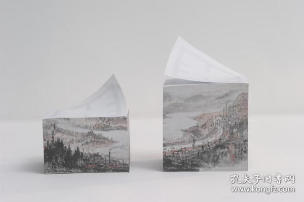 百年宋文治系列便簽紙磚