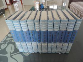 雨果文集(共十二卷)