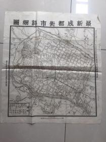 民國三十一年九月最新成都街市詳細圖47??43