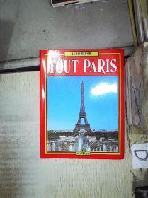 LE LIVRE D'OR  TOUT PARIS.