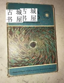 古籍《代数二与三角学》1969年出版,精装