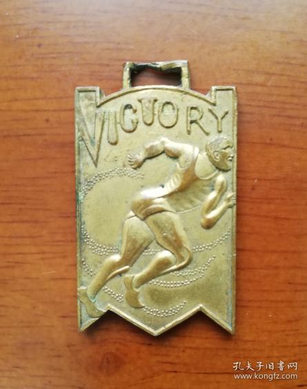 民國體育私立無錫中學 運動會獎牌
