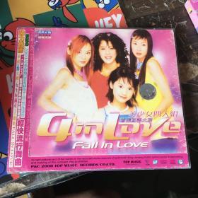 CD 美少女 四人组