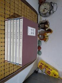 冯骥才精读系列《性情散文》《天涯手记》《感伤故事》《传奇小说+梁晓声精读系列《看客中国》《故人往事》6册合售