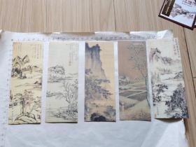 书签:国画精粹(10枚一套、中南财经政法大学图书馆出版)见书影及描述