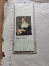 书签:读书少女(10枚一套、中南财经政法大学图书馆出版)见书影及描述