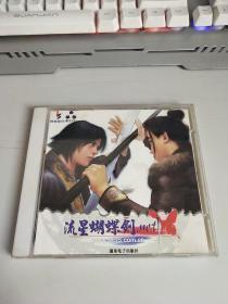 游戏光盘 流星蝴蝶剑.net 1张+使用说明一张