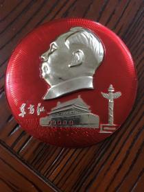 东方红大章11.1厘米