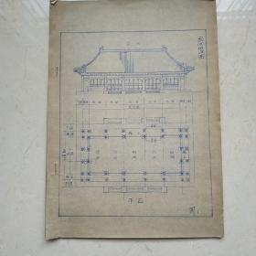 古建筑图纸一册   共10张图 (晒蓝图)