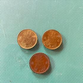 澳门 (壹 毫)硬币 1993年、2005年、2007年的