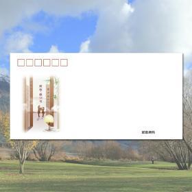 9月10日教师节DL美术封1,140克白卡纸信封