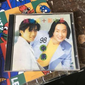 陈晓东 郑中基98中东 2VCD