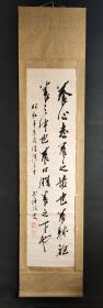 D1042:回流手绘书法图立轴(日本回流.回流老画.老字画)