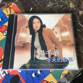 CD 杨千嬅 冬天的故事