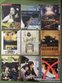 D5,D9,光盘,港片,大陆片,好莱坞大片,电影,10元/张任选