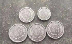 硬币,五大天王
