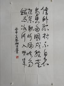保真书画,著名画家王梦湖四尺整纸书法一幅