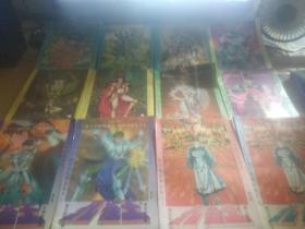 电视卡通片 孔雀王1+3+4+6+8+10+14+15+17+18+21+24 十二本合售