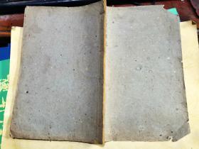 重订古文释义新编  卷一     [民国14年 上海大成书局石印本