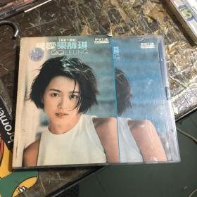 CD;GIGI LEUNG 最爱梁咏琪 国语新歌+精选