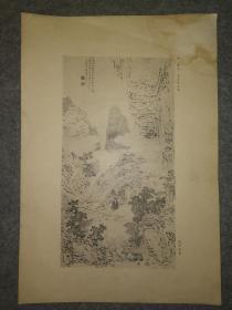 民国珂罗版:陆治~苍崖卧游图(张葱玉藏品)