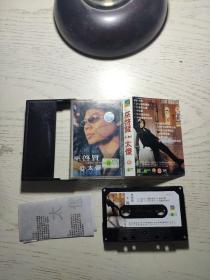巫启贤 太傻 磁带 2000