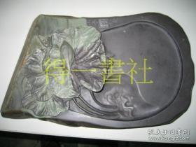 荷田蛙声丨螺溪砚  台湾砚雕大师董坐作品
