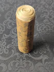 9773世界上最小的梵文佛经卷,白棉纸,木刻版画几乎揽括全卷,清代早期甚至更早装藏经卷 《梵文密宗乌瑟沙摩真言》(全一卷)!!书中刻印大量佛像图,梵文经咒!! 全长:4.7米,宽7.7cm,直径3cm