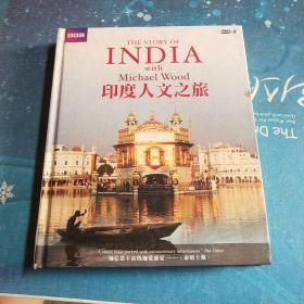 印度人文之旅