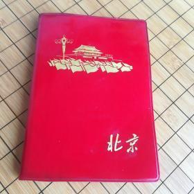 红色笔记本 北京(未写字)塑料日记