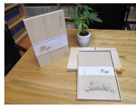 扬州八怪笺谱(木盒精装) 商南 编 商务印书馆