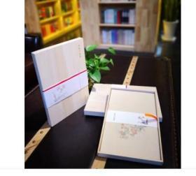 恽寿平笺谱(木盒精装)(清)恽寿平 绘 商务印书馆