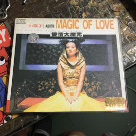 小燕子赵薇《爱情大魔咒》(原版CD)