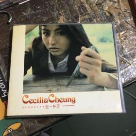 CD:张柏芝 首张同名国语专辑
