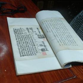 故宫藏藏《贩马记曲本》一册全