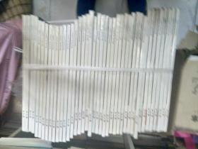 啄木鸟  共计41本    224元包挂刷    看品相介绍后下单
