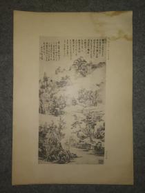 民国珂罗版:释石溪~秋江垂丝图(朱靖侯藏品)