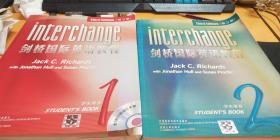 剑桥国际英语教程:学生用书1和2(第3版 无CD和词汇手册)