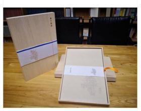 画竹笺谱(木盒精装) 商南 编 商务印书馆