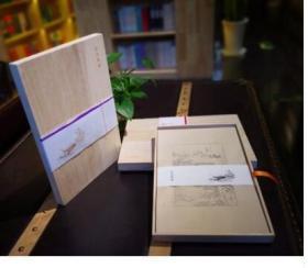 唐诗笺谱(木盒精装)(明)黄凤池 编 商务印书馆