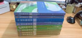 延世韩国语1-6册+练习册1-2【8本合售】有7本带光盘