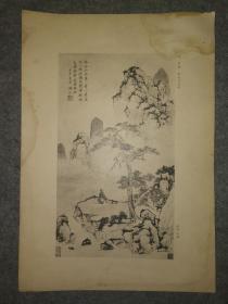 民国珂罗版:邵弥~松根得句图(潘博山藏品)