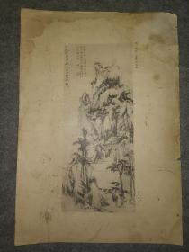 民国珂罗版:刘珏~翠峦蚪枝图(丁惠康藏品)