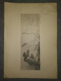 民国珂罗版:米万钟~杏花双燕图(吴湖帆藏品)