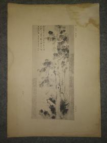 民国珂罗版:徐渭双桐图(刘海粟藏品)