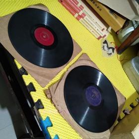 老黑胶木 唱片2片(五六十年代老唱片<京剧除三害一悔悟+广播体操组合)
