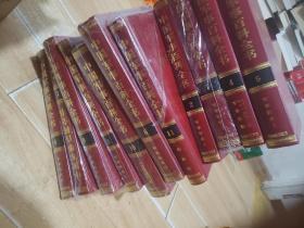 中国军事百科全书(全11册)看说明
